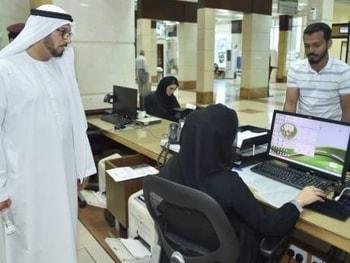 UAE 90 Days Multiple Entry visa
